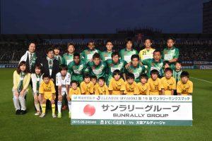 FCGifu_Omiya_Kaz_D2_0072