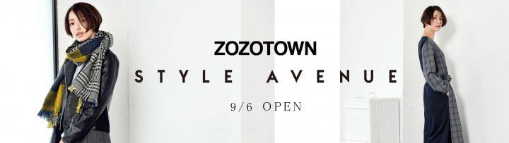 laveange-ZOZO-02